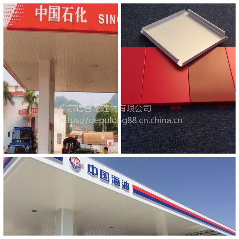贵州安顺加油站雨棚铝条扣_参数s300mm_高边防风板面