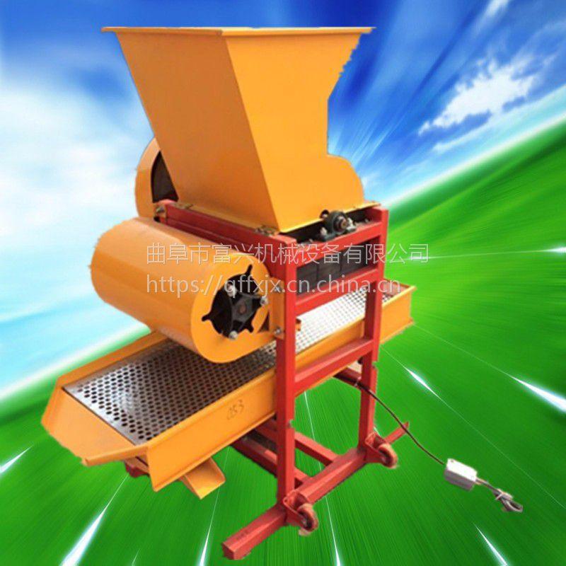 自动除尘果子脱壳机 富兴牌花生分离机 脱壳机价格