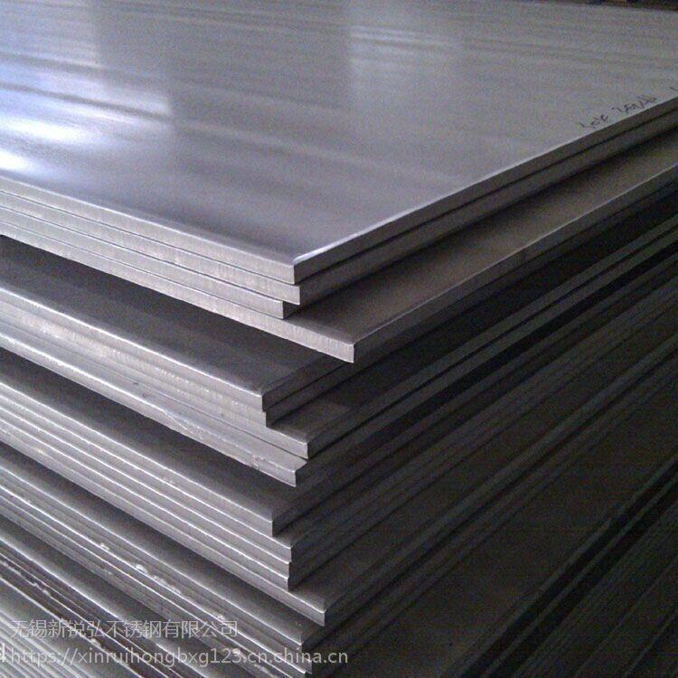 无锡相儒康304不锈钢卷板的执行标准