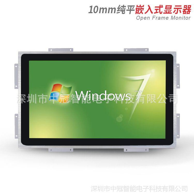 19寸宽屏10MM嵌入式电容触摸工业显示器 电力控制设备数据机床用