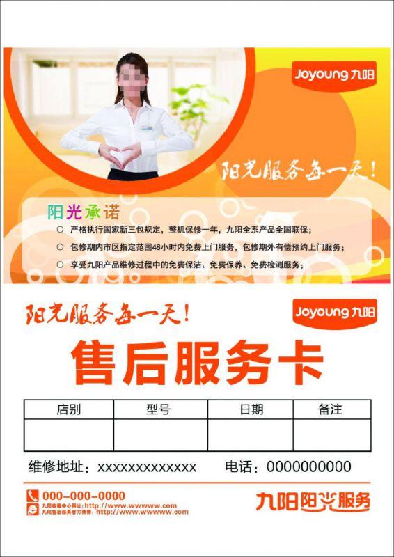 http://himg.china.cn/0/4_90_236152_566_800.jpg
