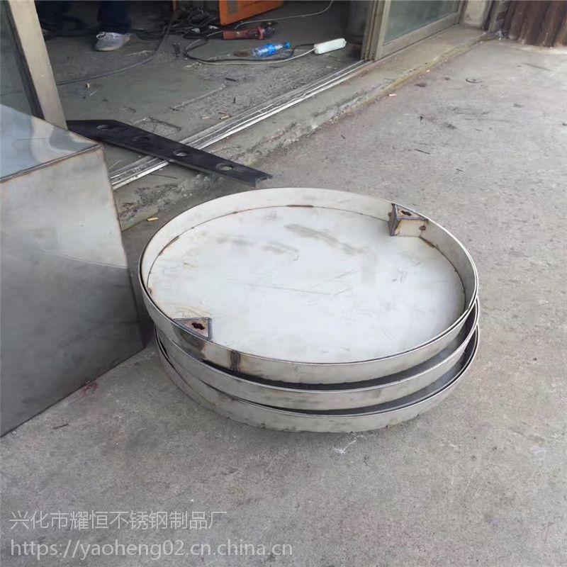 耀恒 专业供应不锈钢井盖304方形圆形污水下沉式井盖 下水道井盖定制