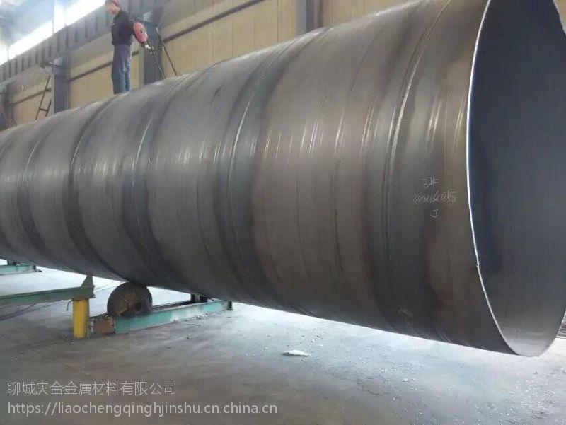 山东阳谷部标5037 325*10螺旋焊管大量现货