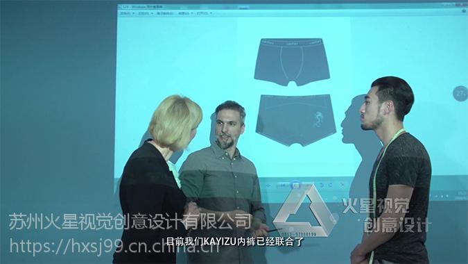 常州火星设计设计 企业形象 设计 宣传片