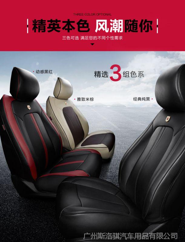林肯汽车坐垫 四季通用 全包围皮革夏季mkz专车专用座垫座椅套