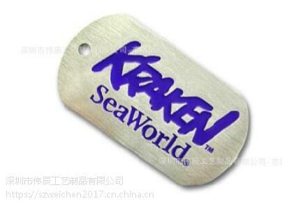 创意海滩宠物牌定制/简单五金狗牌制作/哪里有做徽章的