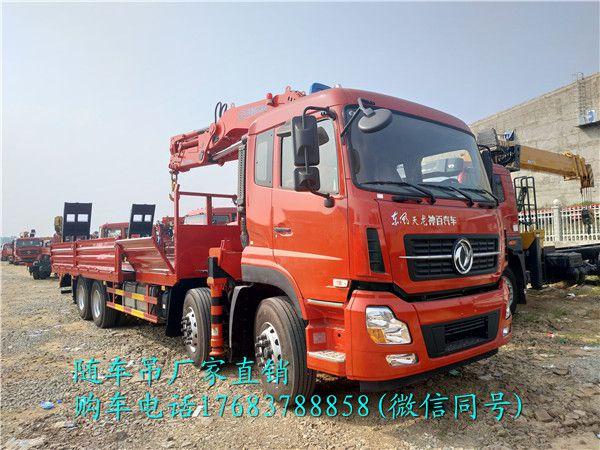 http://himg.china.cn/0/4_910_1023547_600_450.jpg