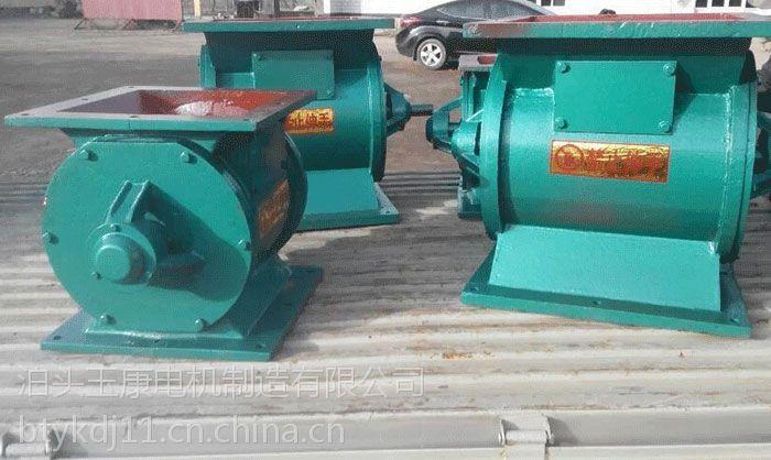 供应yjd-10-a星型卸料器 水泥厂卸料阀 旋转卸料器 方口下料阀图片