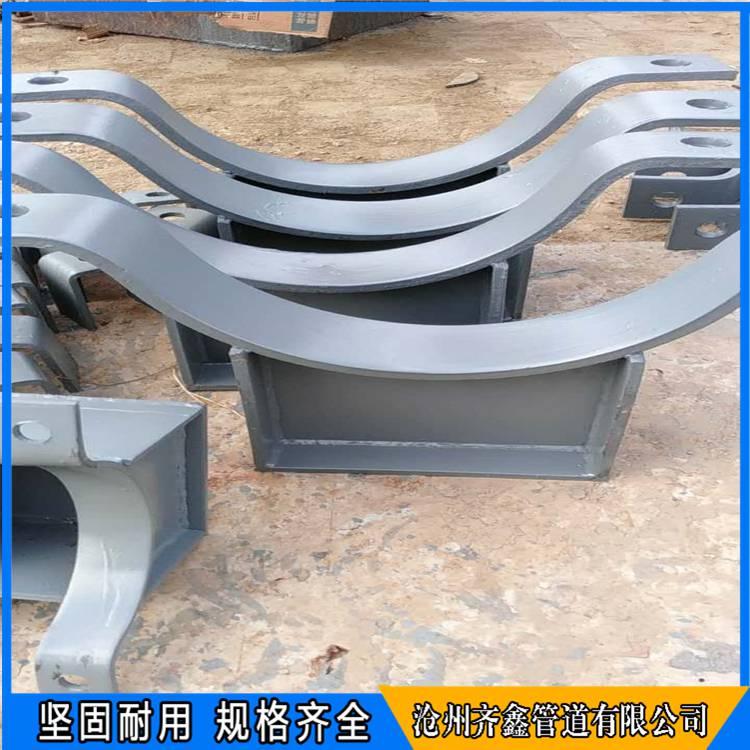 Z13循环水托座 室内管道管夹滑动支座 齐鑫竭诚为您服务