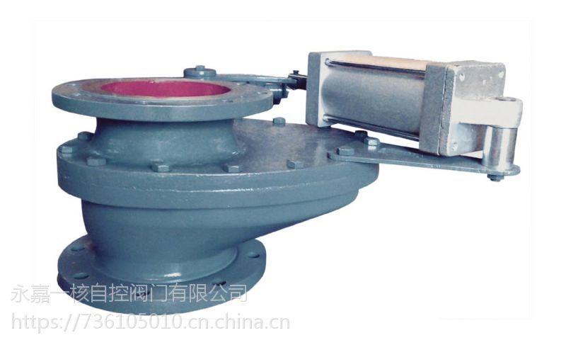 BZ643TC摆动式陶瓷进料阀