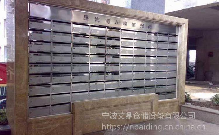 宁波厂家直销 XBG-202小区室外信报箱 预埋式不锈钢高档板式防水牛奶箱 邮政储物信报箱 包邮