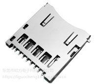 东莞 SOFNG SD-007 尺寸:30.0mm*28.5mm*2.87mm 内存卡连接器