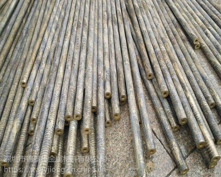 QSn6.5-0.1锡青铜管批发 锡青铜管厂家 东莞厂家现货