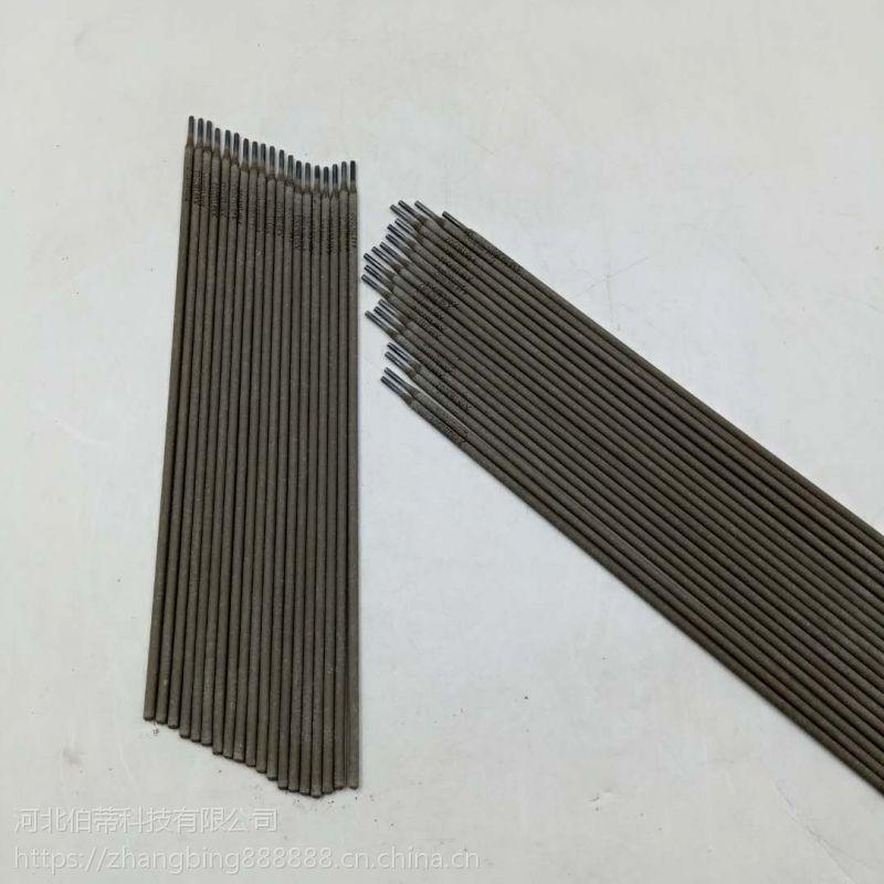 北京金威 J507(HIC) E7015 低氢型优质碳钢焊条 焊接材料