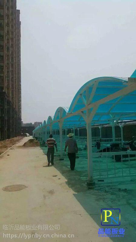 山东聊城厂家生产新材料隔音板耐力实心板pc8mm四层湖蓝茶色阳光板