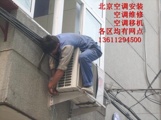 http://himg.china.cn/0/4_910_236090_640_478.jpg