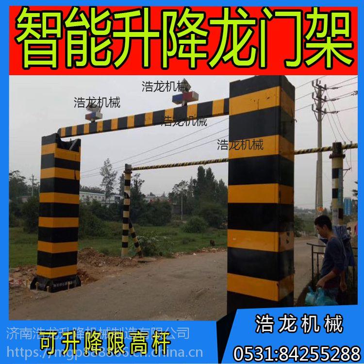 浩龙HL-XG-6M公路限高杆 升降式限高架 加工定制限高架 小区道路警示架路障警示设