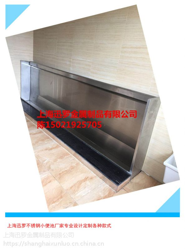 安徽安庆学校教学楼卫生间节能节水不锈钢小便槽厂家定制