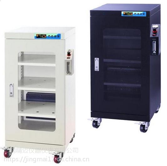 全自动氮气柜 DQ160N 氮气柜