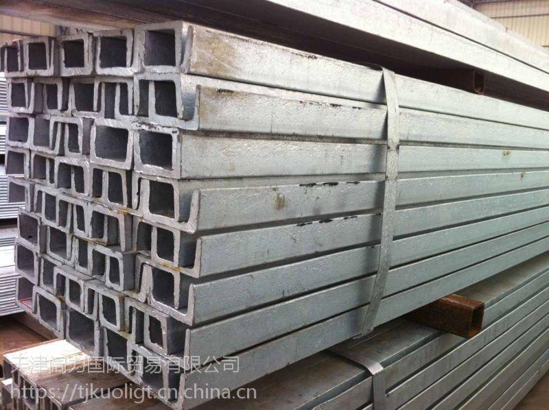 供应优质Q235槽钢市场行情12.6#槽钢低端市场适用行业