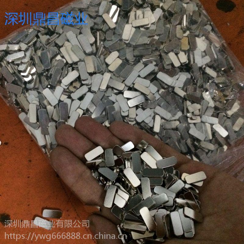 厂家直销 圆形磁铁 方块强力磁铁 带孔磁铁 高温磁铁片