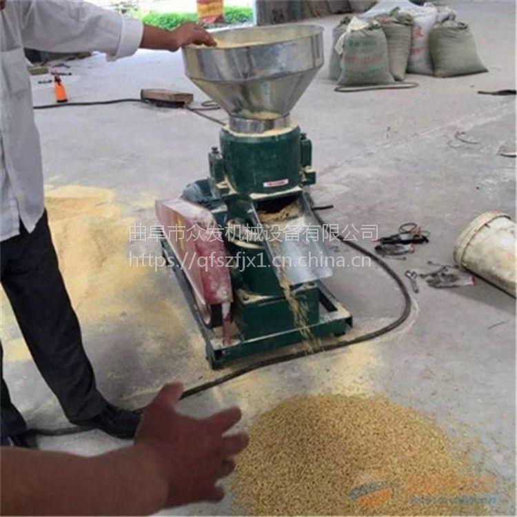 农作物秸秆饲料造粒机 高温灭菌猪鸡鸭饲料颗粒机