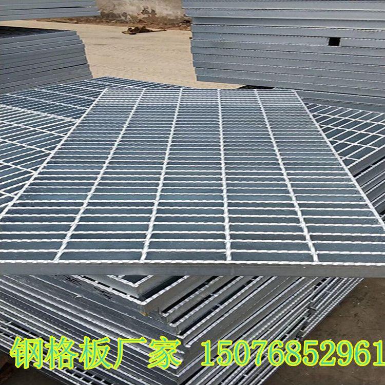 钢格栅板踏步板沟盖板专业生产厂家