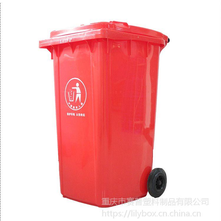PE环卫垃圾桶,重庆环卫分类垃圾桶厂家