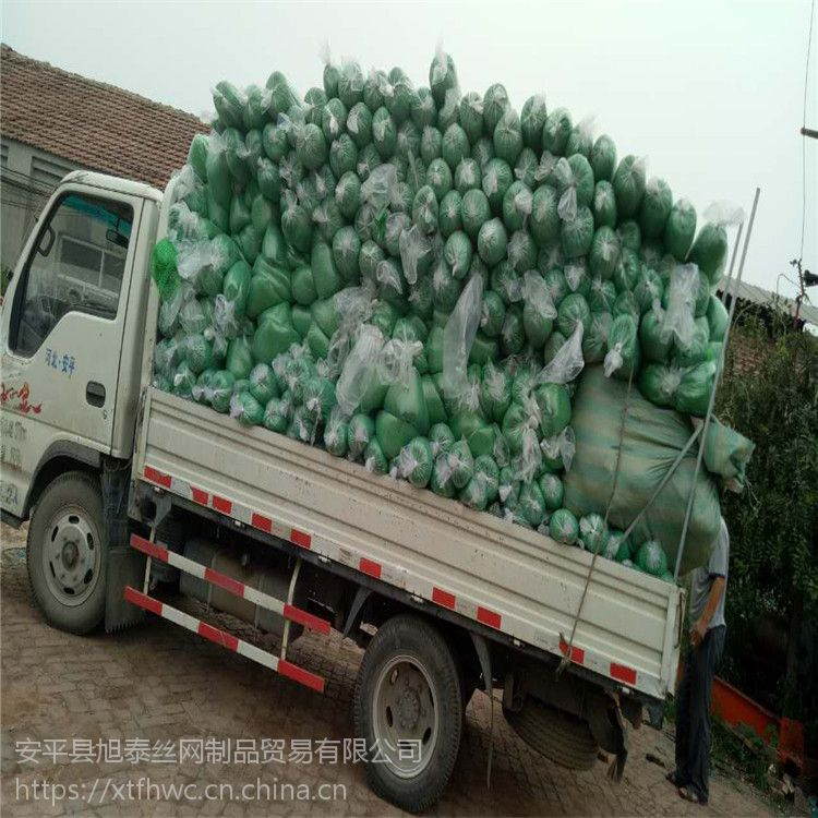 安徽2针绿色盖土网 厂家支持定制 量大从优 工地盖土网