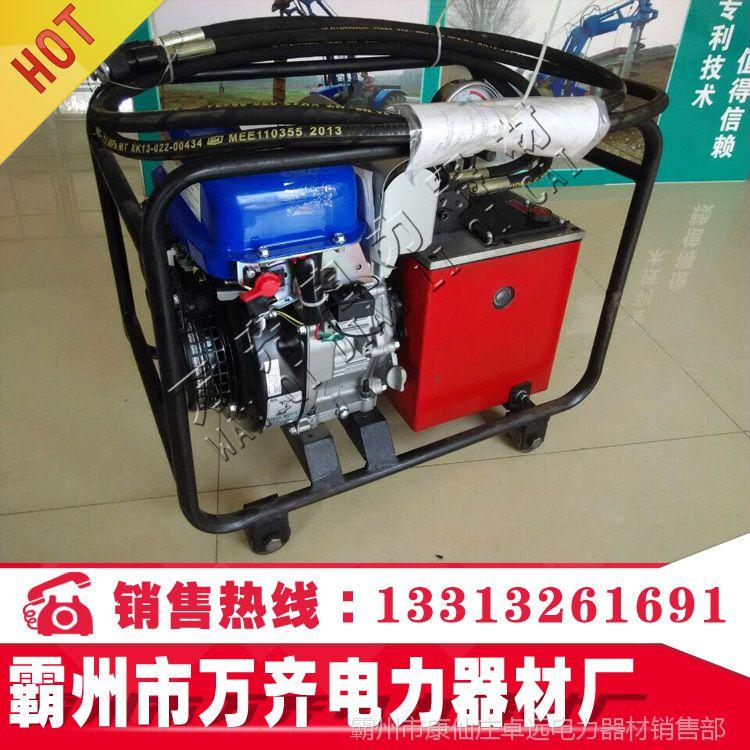 雅马哈进口 高扬程大流量雅马哈汽油泵厂家批发