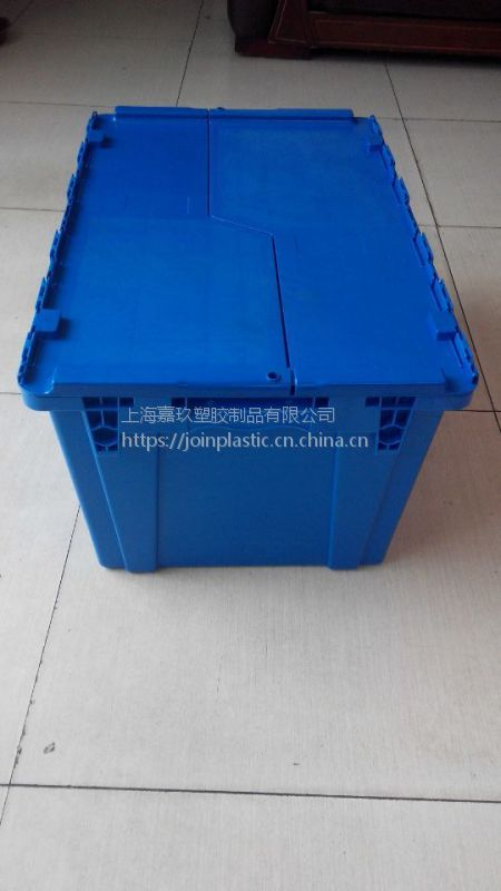 上海塑料物流箱批发价直销