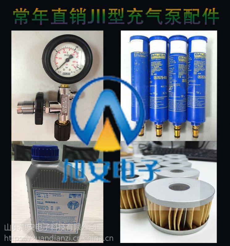 北京供应德国宝华JUNIORII-E电动空气压缩机