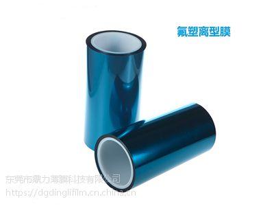 氟素离型膜生产厂家详解离型膜用途介绍和分类