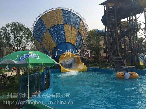 黑龙江水上拓展设施 水上娱乐设施 儿童乐园设备 水疗设备_广州星河
