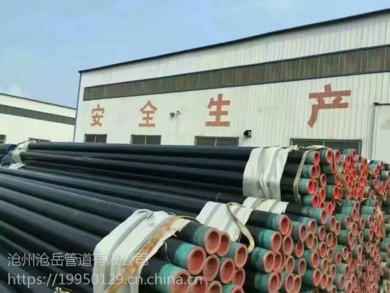 沧州沧岳管道专业生产3PE防腐保温