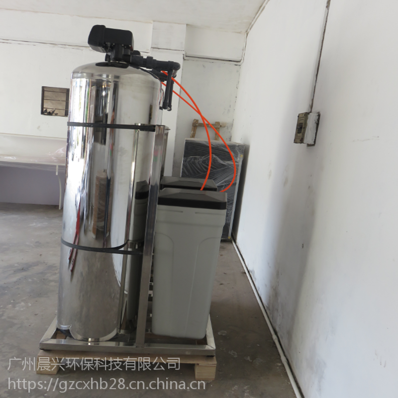 一体式家用自动除水垢软水机 全屋中央水处理软水设备 晨兴制造