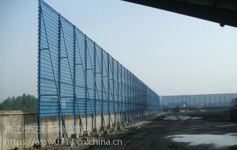 江苏防风抑尘网 泰州防风抑尘网 靖江防风板 板厚0.5-1.2mm 一平米22元