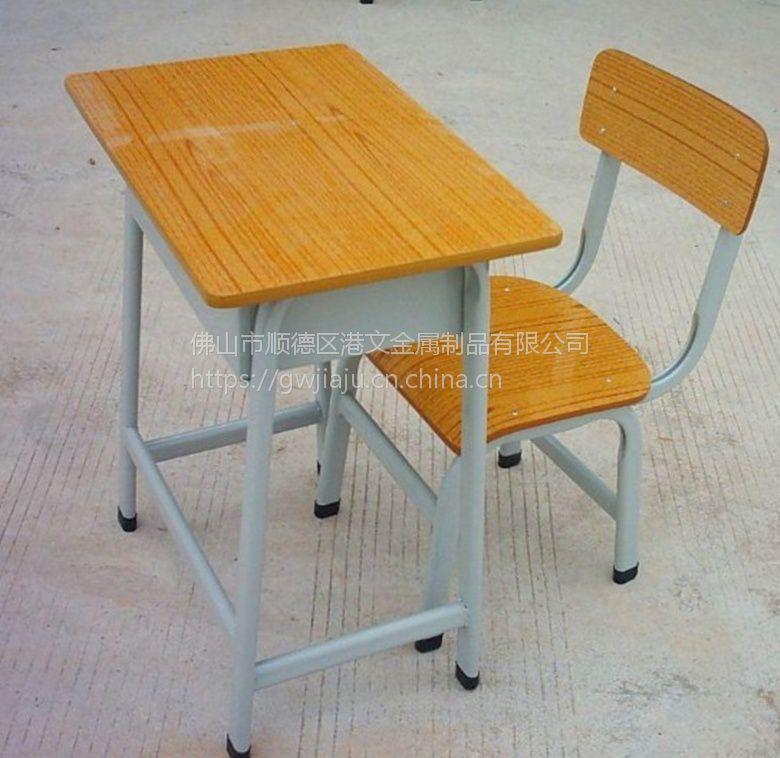 佛山港文家具教学用课桌椅制造厂家报价