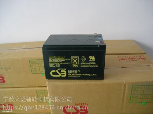 CSB蓄电池GP12650厂家直销质保三年