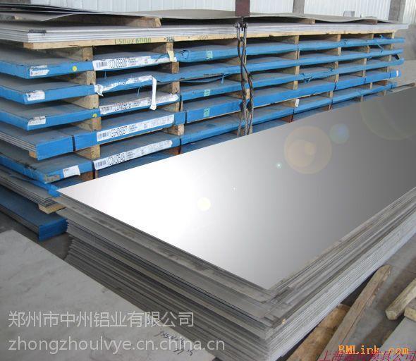 3吨起订 1.34*1200*2400 1060 H24 单面覆膜铝板