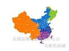 http://himg.china.cn/0/4_912_227794_240_180.jpg