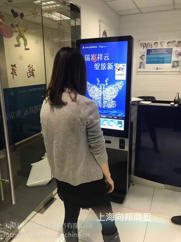 上海展示设备租赁立式壁挂广告机 触摸查询机 一体机尺寸齐全