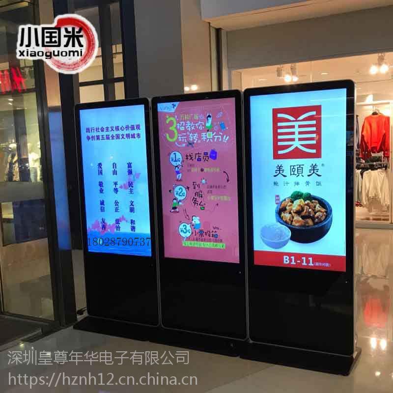 工厂直销50寸立式广告屏 安卓触摸一体机 电子显示屏 视频广告机