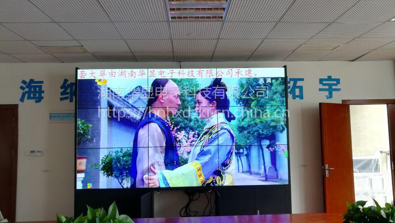 湖南三星液晶拼接屏,怀化液晶拼接屏厂家