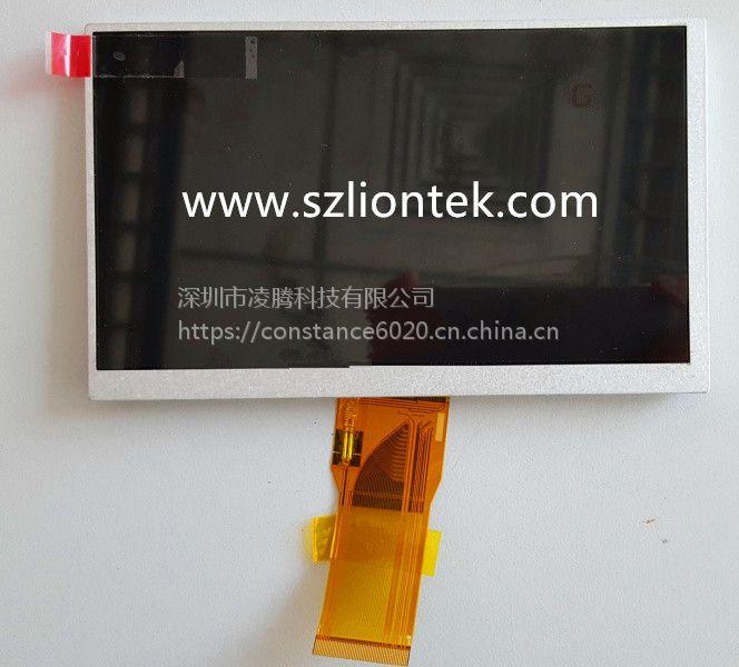 供应CPT6.95寸-12.3寸LCD液晶屏