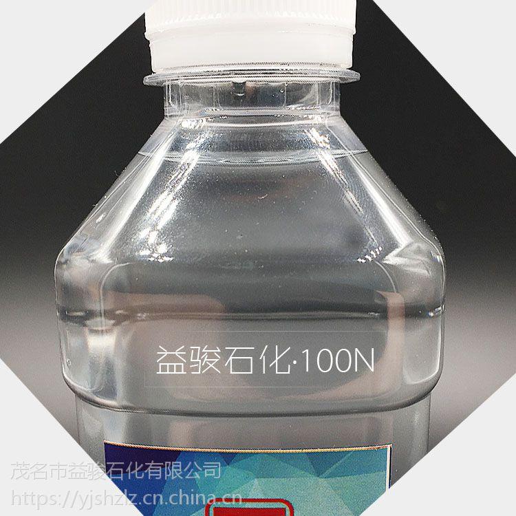 供应茂名石化无荧光、无色价格实惠的100号工业级白油