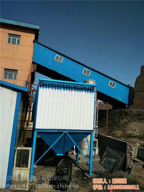 山成锅炉(在线咨询)、布袋除尘器、布袋除尘器报价