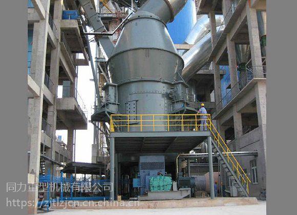 供应矿渣微粉生产线_矿渣立磨机_优质设备