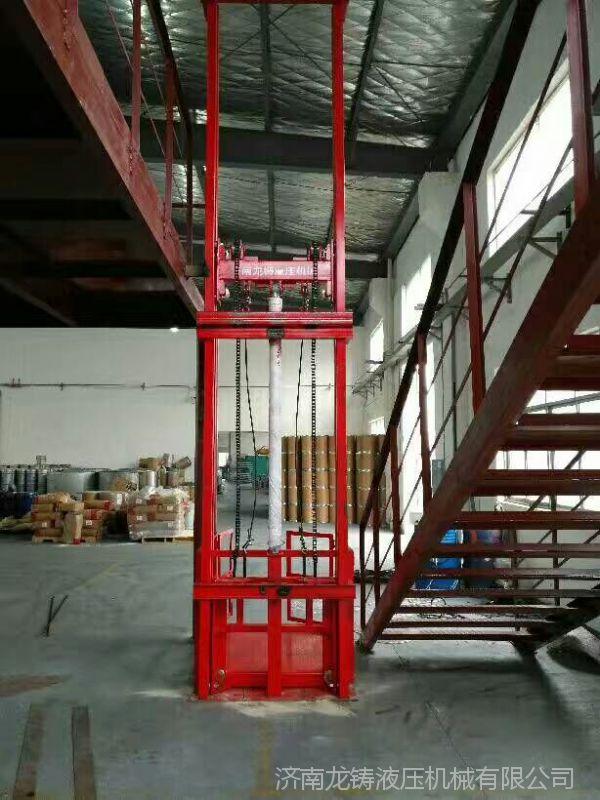 5M1T单杠单臂导轨式升降平台 链条式电动液压升降货梯生产厂家
