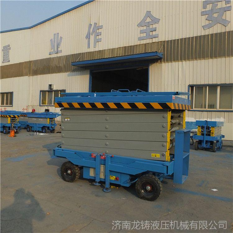 SJY1T-6M四轮移动式升降平台 剪叉式电动液压升降机厂家定制